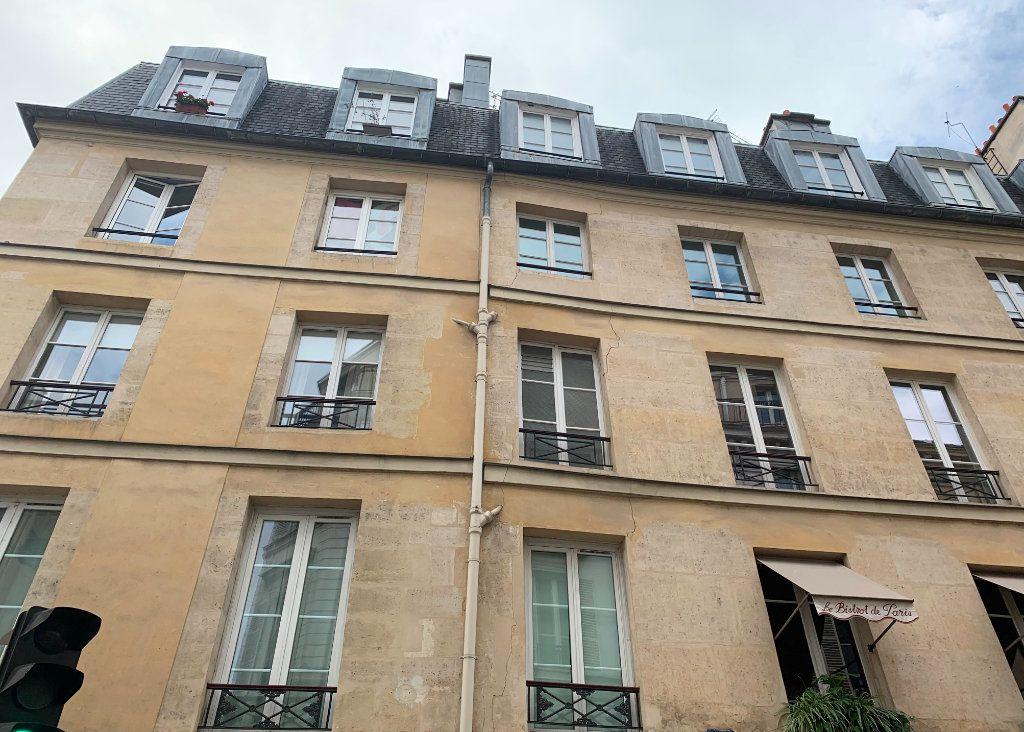 Appartement à louer 2 36.92m2 à Paris 7 vignette-1