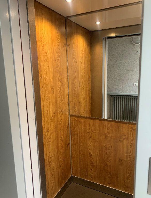 Appartement à vendre 2 41m2 à Livry-Gargan vignette-4