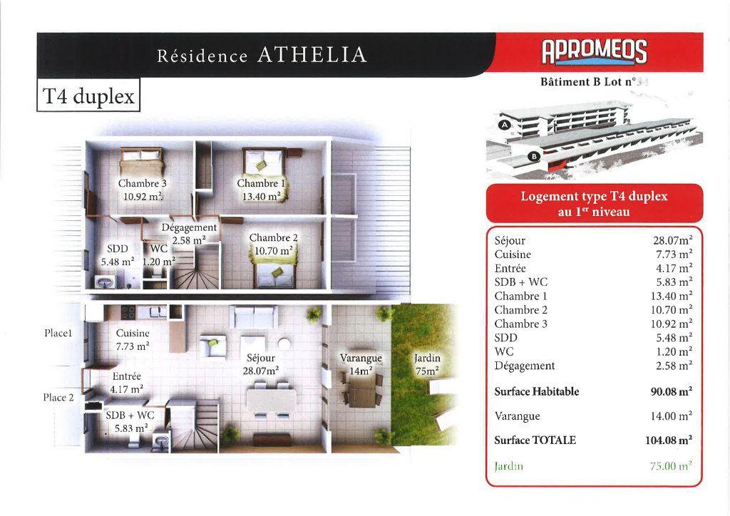 Appartement à vendre 4 104m2 à Cayenne vignette-3