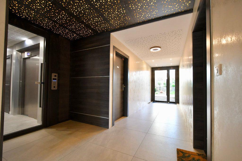 Appartement à vendre 2 41m2 à Le Perreux-sur-Marne vignette-5