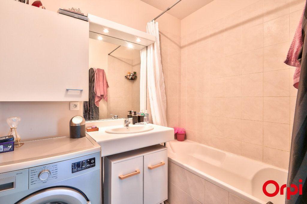 Appartement à vendre 2 44.55m2 à Vaulx-en-Velin vignette-5