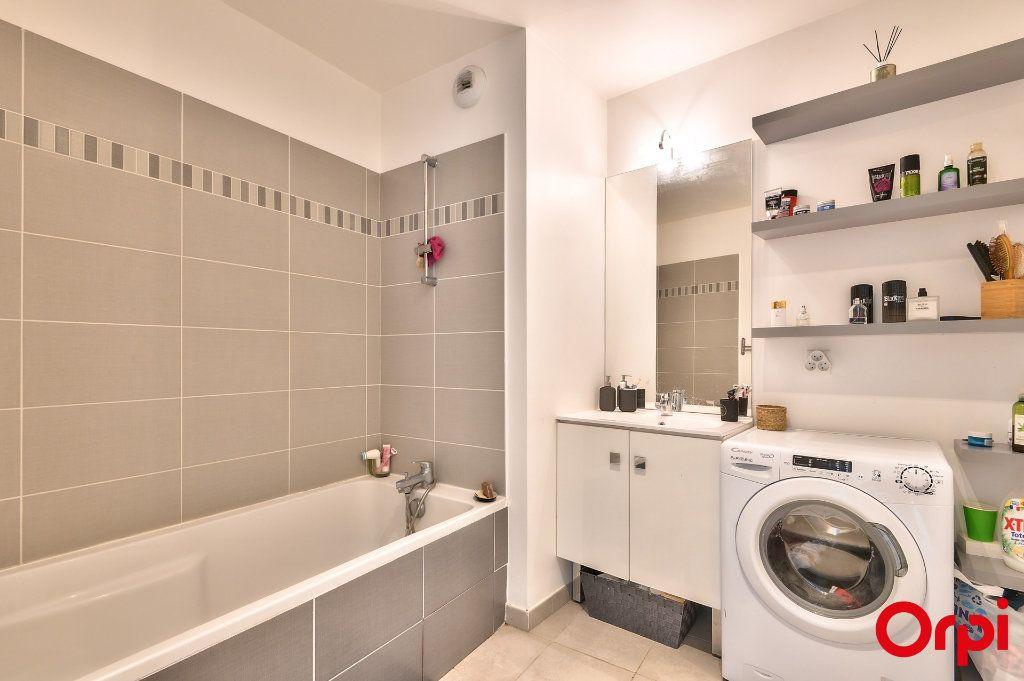Appartement à vendre 3 58m2 à Vaulx-en-Velin vignette-8
