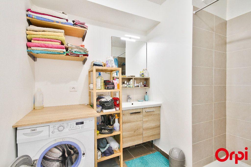 Appartement à vendre 2 42.45m2 à Vaulx-en-Velin vignette-7