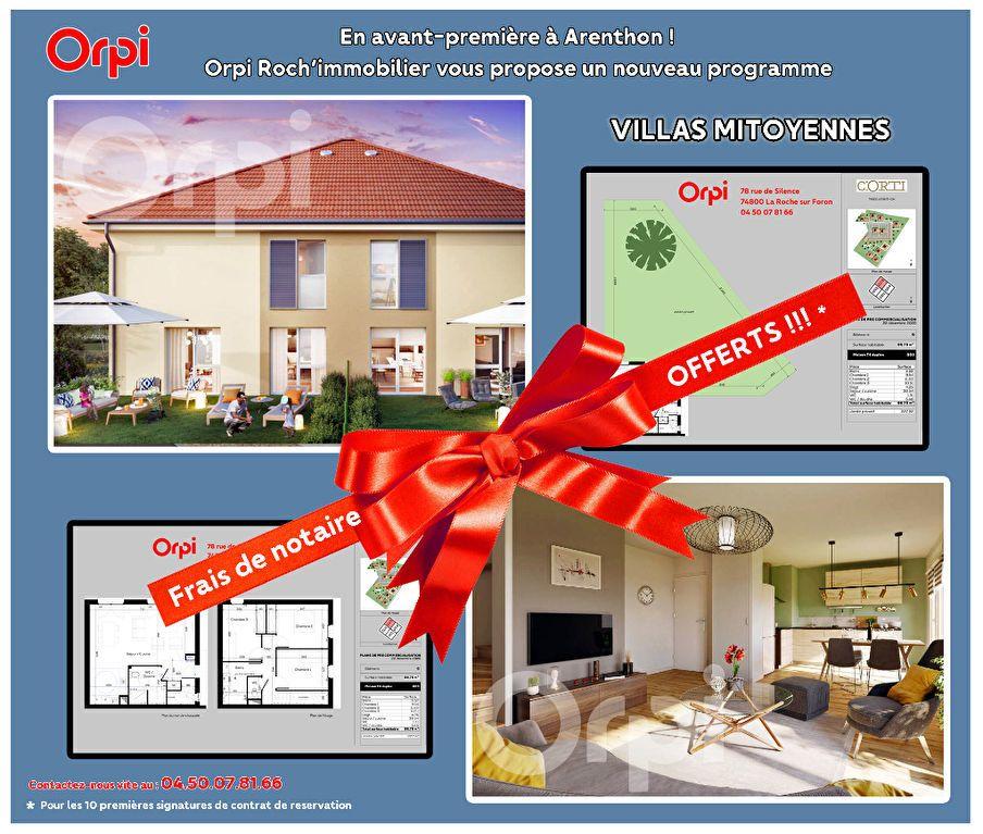 Maison à vendre 4 87m2 à Arenthon vignette-2