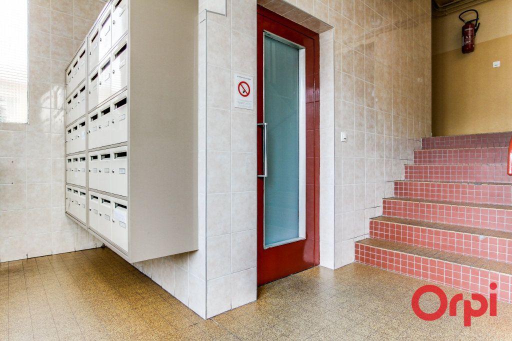 Appartement à vendre 2 44.3m2 à Aubervilliers vignette-9