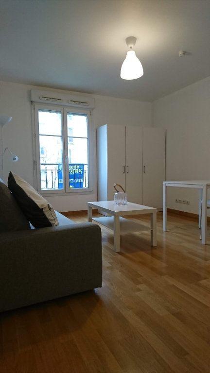 Appartement à louer 1 23m2 à Villiers-sur-Marne vignette-4