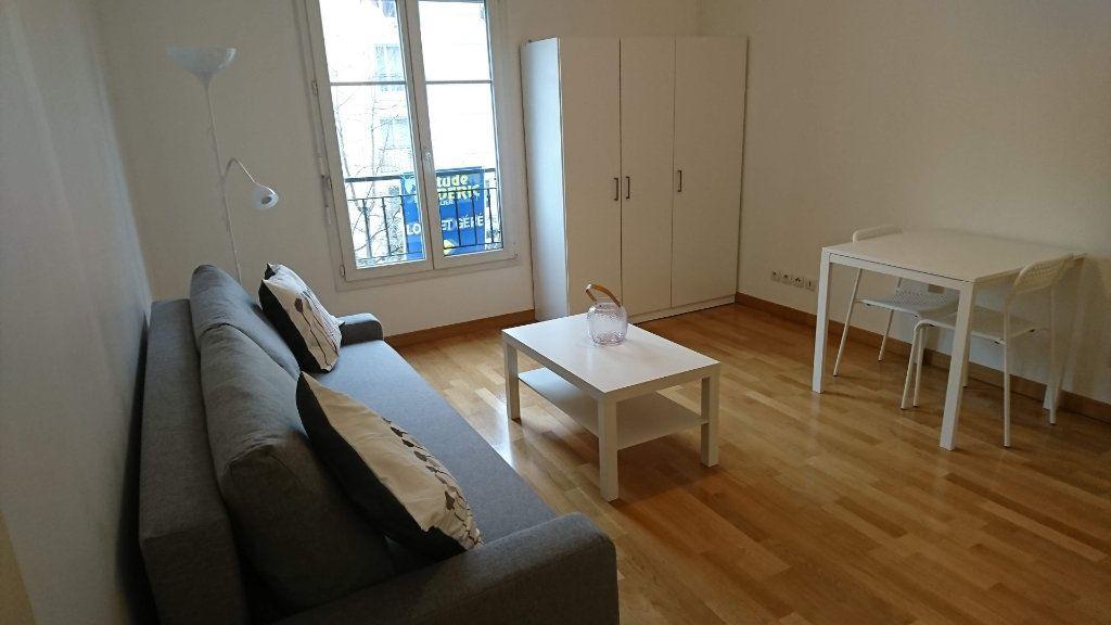 Appartement à louer 1 23m2 à Villiers-sur-Marne vignette-7