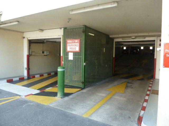 Stationnement à vendre 0 0m2 à Cherbourg-Octeville vignette-2