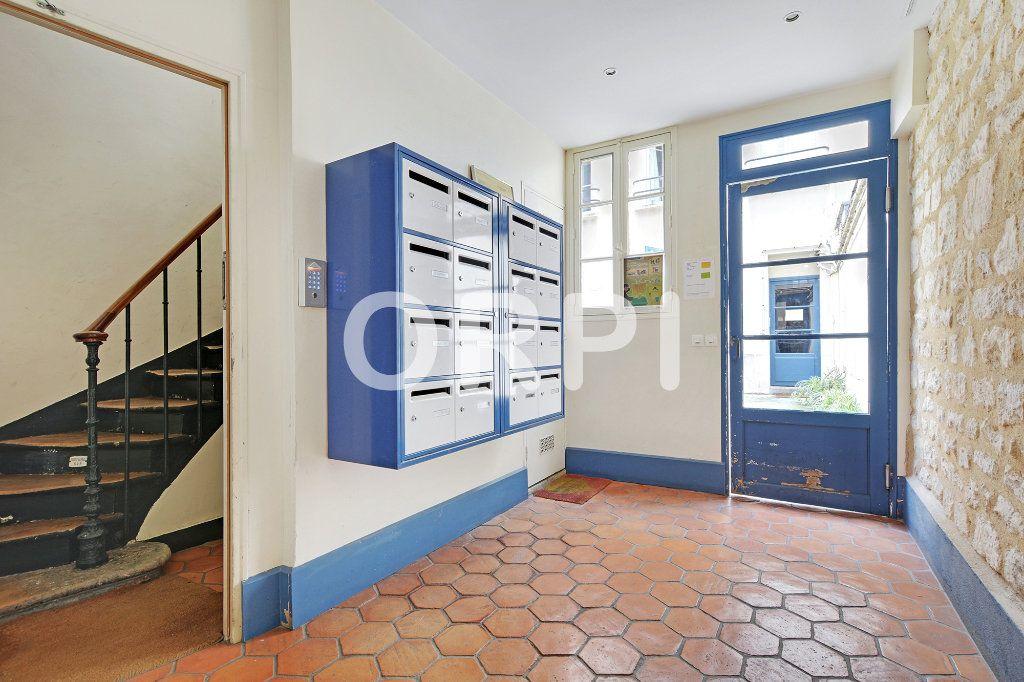 Appartement à vendre 1 24m2 à Paris 7 vignette-2
