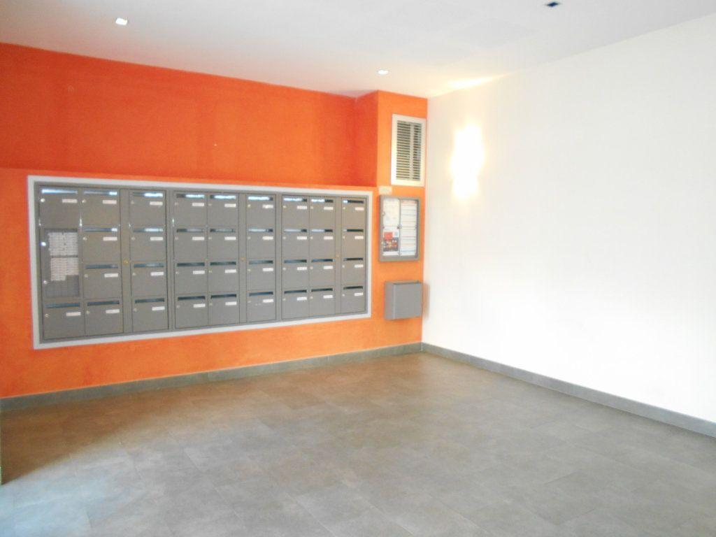 Appartement à vendre 2 42.21m2 à Les Ulis vignette-3