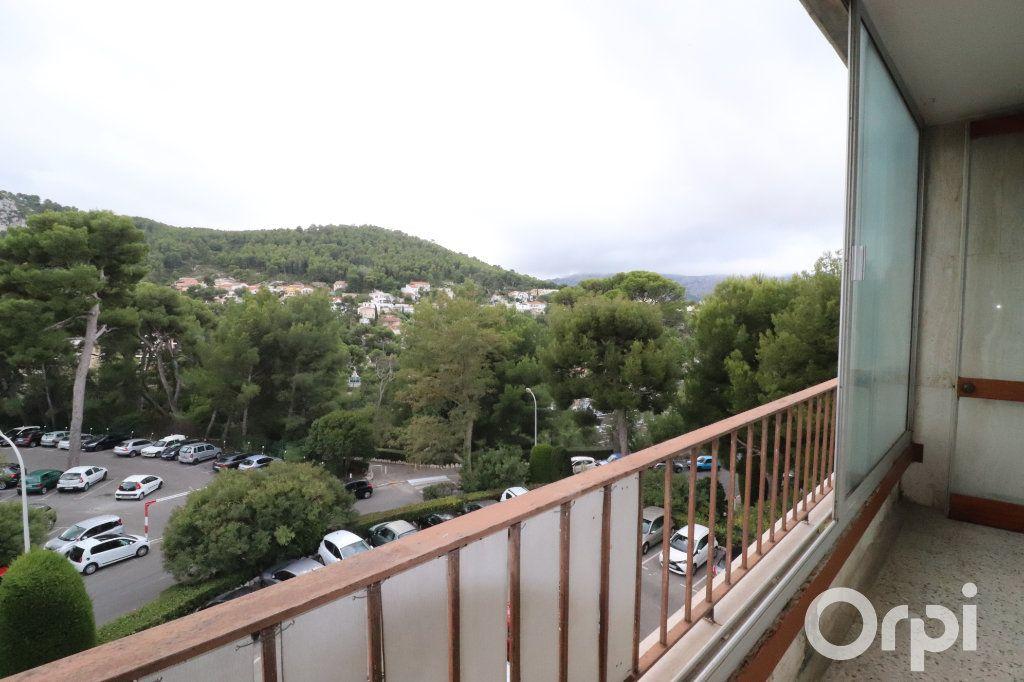 Appartement à vendre 3 63m2 à Marseille 9 vignette-1