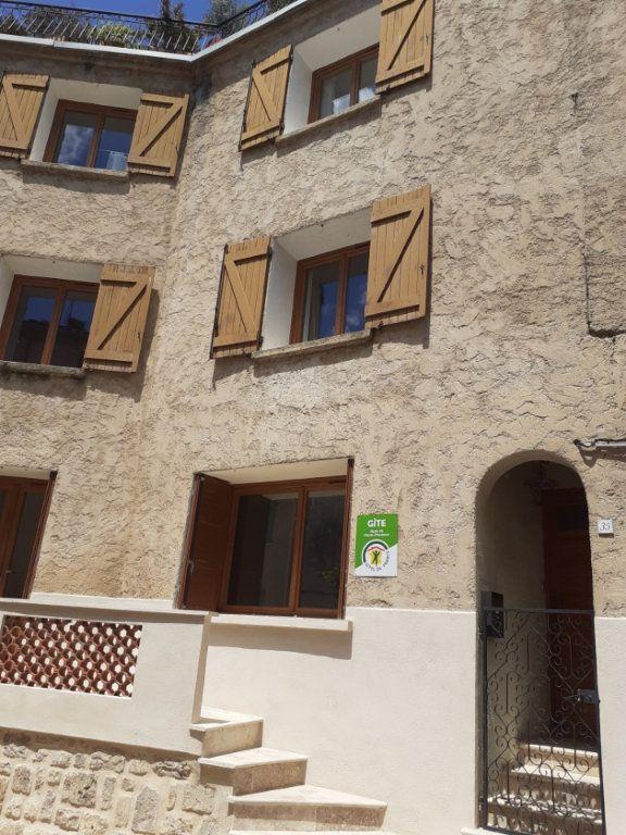 Maison à vendre 5 325m2 à Saint-Martin-de-Brômes vignette-1