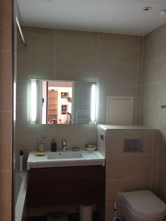 Appartement à vendre 2 48.63m2 à Toulouse vignette-5