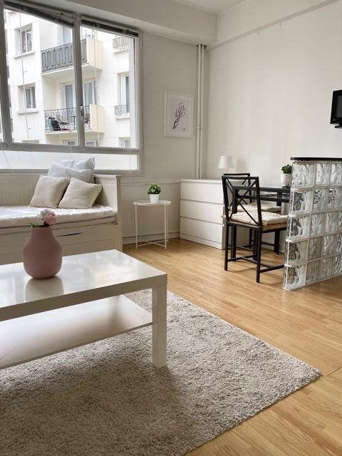 Appartement à louer 1 23m2 à Neuilly-sur-Seine vignette-5