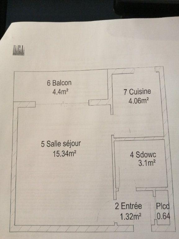 Appartement à vendre 1 24.46m2 à Fréjus vignette-8