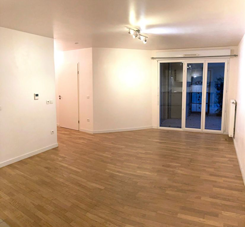 Appartement à louer 2 42.69m2 à Villiers-sur-Marne vignette-1