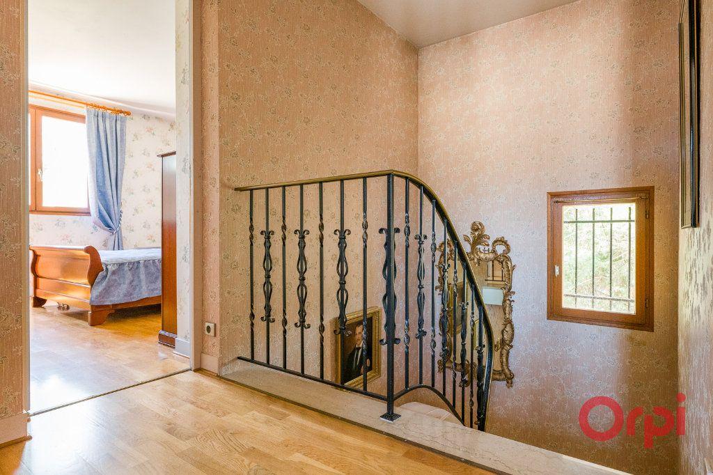 Maison à vendre 6 125m2 à Saint-Michel-sur-Orge vignette-7