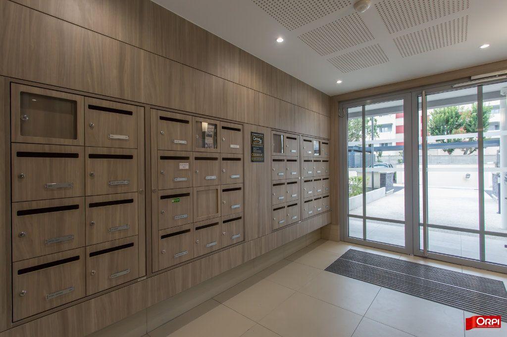 Appartement à vendre 3 69.06m2 à Saint-Michel-sur-Orge vignette-11