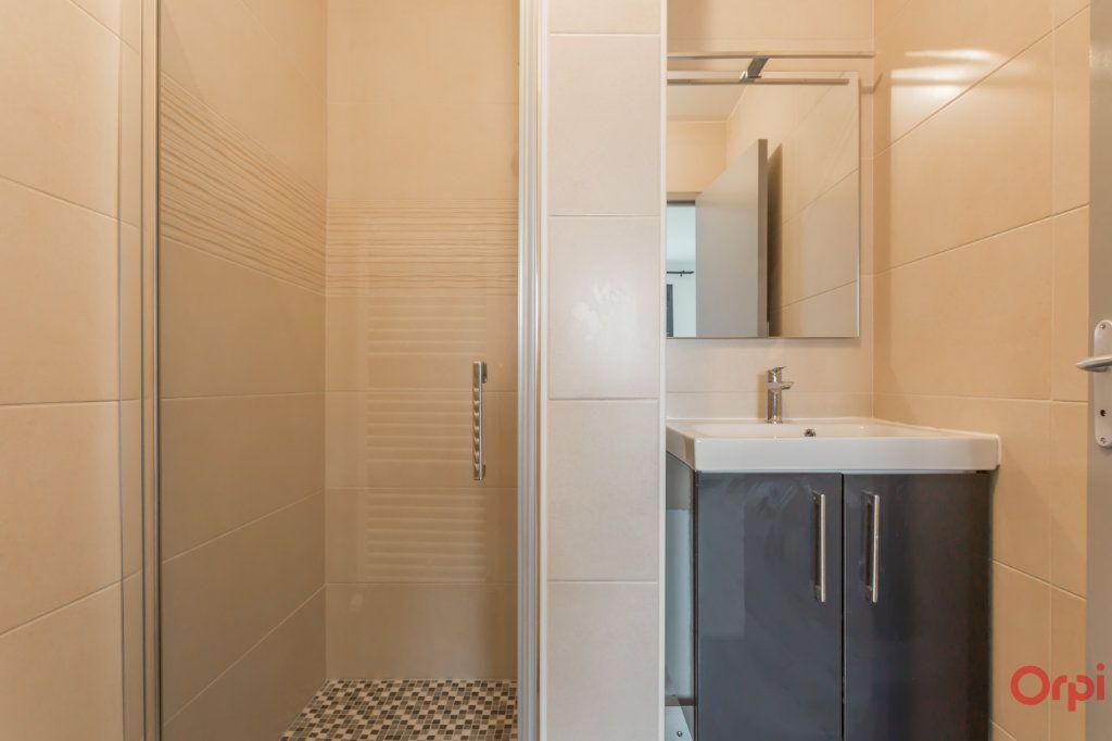 Appartement à louer 2 45.41m2 à Sainte-Geneviève-des-Bois vignette-5