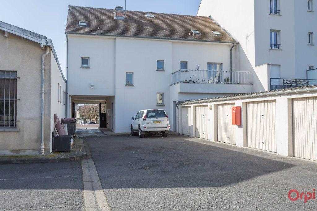 Appartement à vendre 1 24m2 à Morangis vignette-7