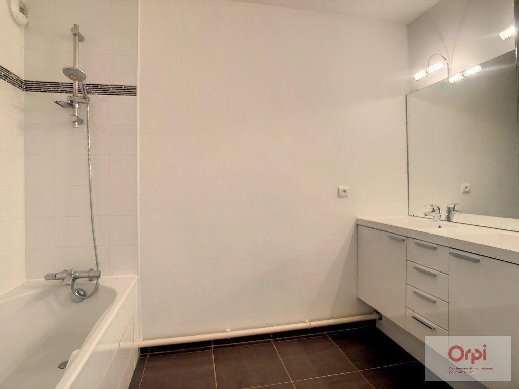 Appartement à louer 4 84.47m2 à Montrouge vignette-5
