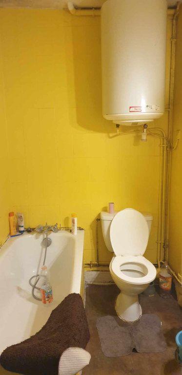 Appartement à vendre 1 26m2 à Limoges vignette-7