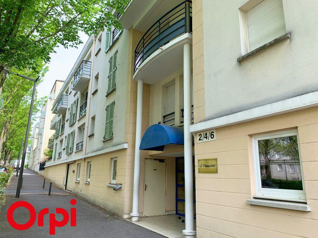 Appartement à vendre 4 87m2 à Massy vignette-3