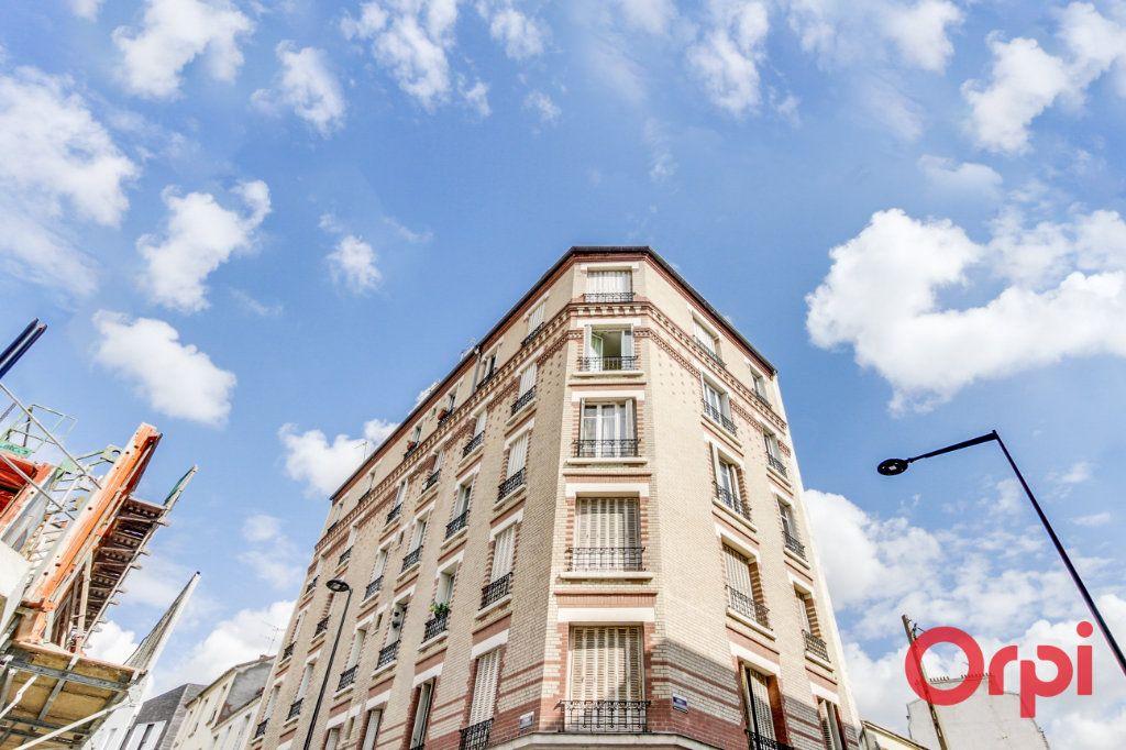 Appartement à vendre 2 36.7m2 à Aubervilliers vignette-7