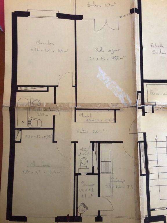 Appartement à vendre 3 57.5m2 à Bondy vignette-9