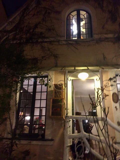 Maison à vendre 4 77m2 à Bagnolet vignette-12