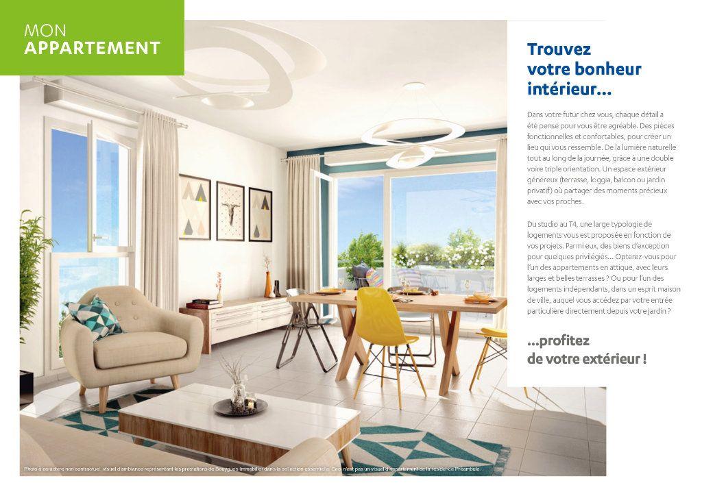 Appartement à vendre 2 44.55m2 à Vénissieux vignette-6