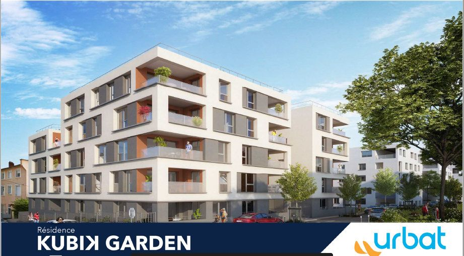Appartement à vendre 2 42.4m2 à Vénissieux vignette-1