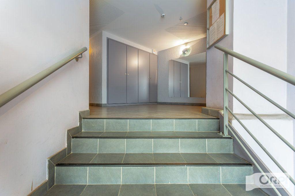 Appartement à vendre 3 56.89m2 à Vénissieux vignette-6