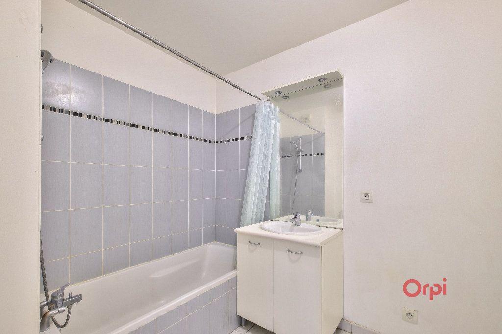 Appartement à vendre 3 56.36m2 à Vénissieux vignette-15