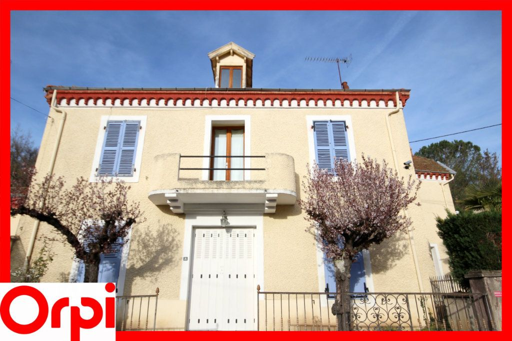 Maison à vendre 8 205m2 à Auzat-la-Combelle vignette-1
