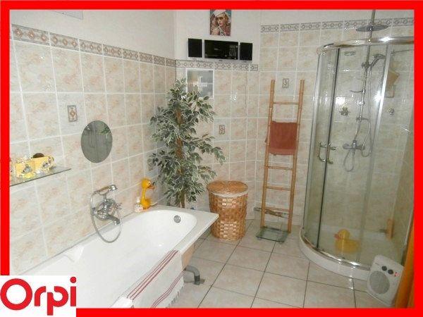 Maison à vendre 8 205m2 à Auzat-la-Combelle vignette-6