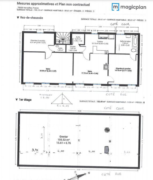 Appartement à vendre 8 128.95m2 à Versailles vignette-11