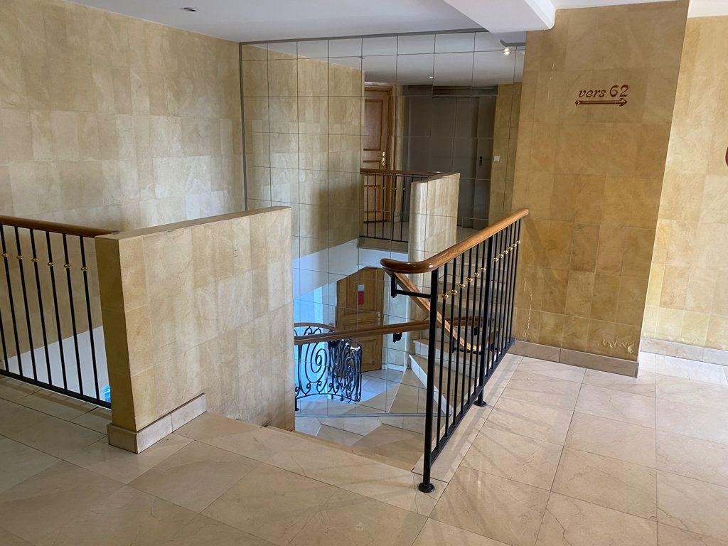 Appartement à louer 1 32m2 à Livry-Gargan vignette-2