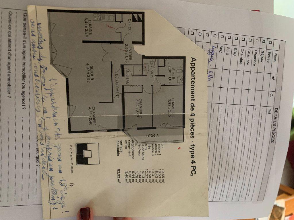 Appartement à vendre 4 82.75m2 à Bagnolet plan-1
