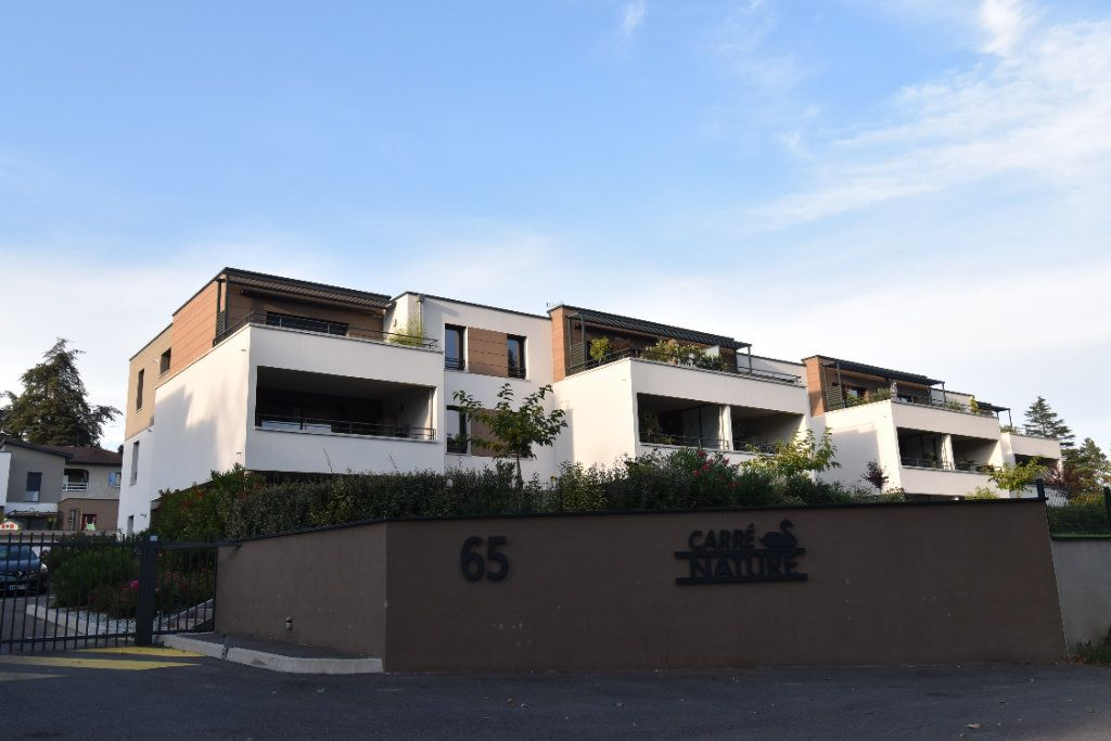 Appartement à vendre 2 52.1m2 à Romans-sur-Isère vignette-1