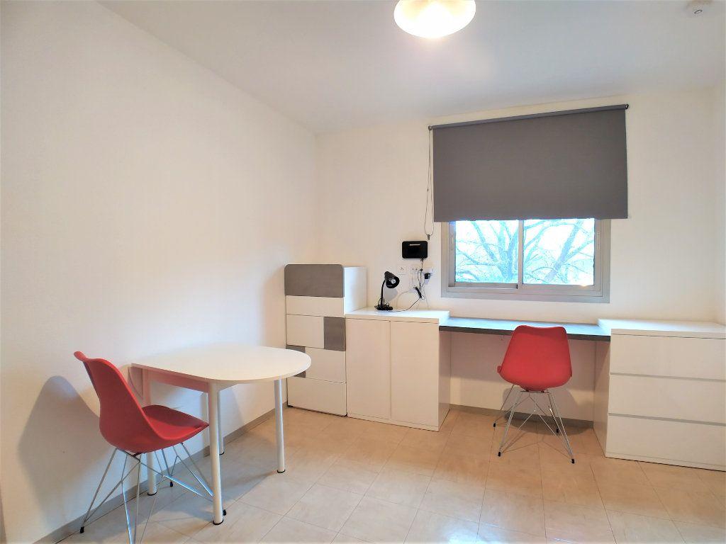 Appartement à vendre 1 17m2 à Toulouse vignette-1