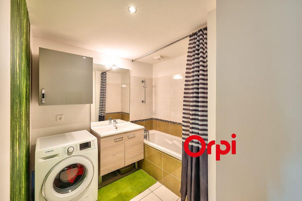 Appartement à vendre 5 91.86m2 à Lyon 9 vignette-11