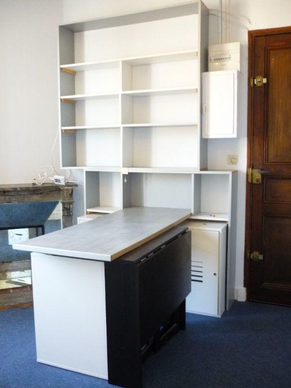 Appartement à louer 1 16.65m2 à Cachan vignette-4