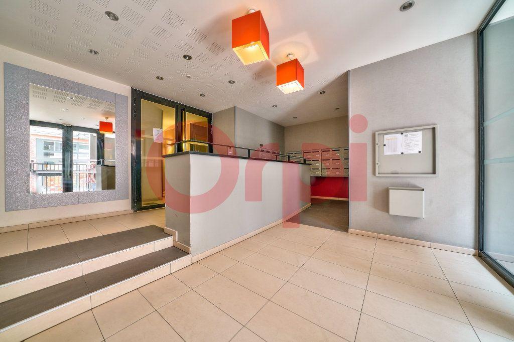 Appartement à vendre 2 42.8m2 à Villejuif vignette-7