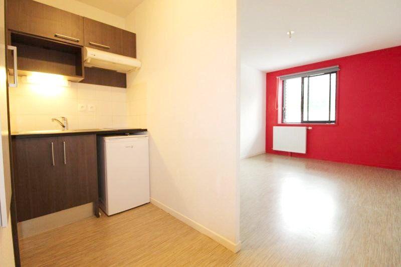 Appartement à vendre 1 26.25m2 à Toulouse vignette-1