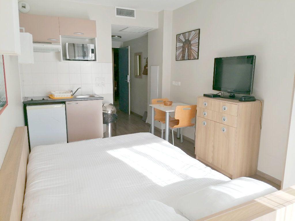Appartement à vendre 1 20.78m2 à Toulouse vignette-1