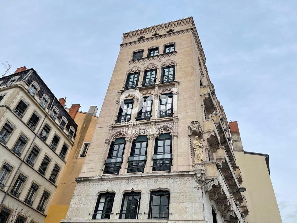 Appartement à vendre 5 137m2 à Lyon 5 vignette-6