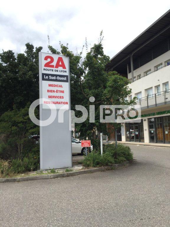 Local commercial à louer 0 12.56m2 à Brignais vignette-2