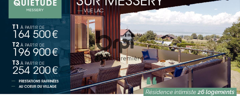 Appartement à vendre 84.75m2 à Messery