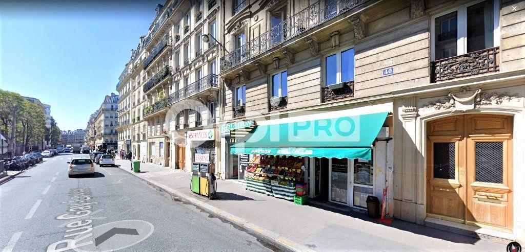 Local commercial à vendre 38.97m2 à Paris 5
